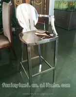 Fashionable style high stainless steel stool bar chair