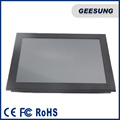 17 inch industrial resistive touch screen open frame lcd monitor