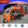 Best New Hot Popular Gasoline Cargo China Trikes And Chopper
