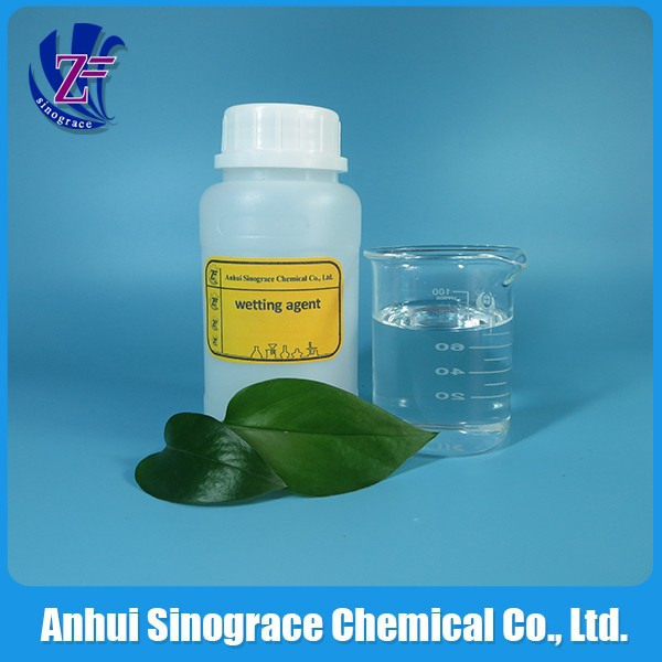 Pesticide Special agricultural adjuvants modified polysiloxanes