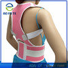 New products 2016 innovative products safety belt back pain back support