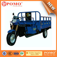 POMO-2015 New design low price China Cargo Three Wheel Motorcycle