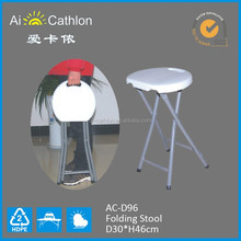 Cheap Small Plastic Round Folding Stools