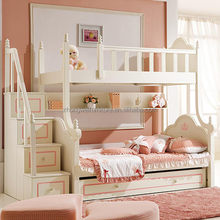 White Kids Bunk Bed With Ladder Cabinet and drawers storage