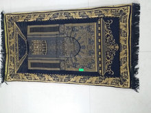 2cm thickness padding memory foam prayer mat with memory foam with high quality