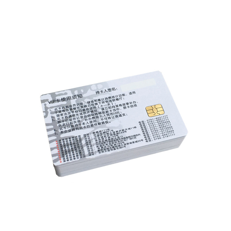 CR80 Blank Double Coating Inkjet PVC ID card For Epson and Canon Printer pvc card with magnetic strip