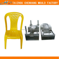OEM outdoor injection plastic chair mould armchair mold manufacturering plastics chairs moulds