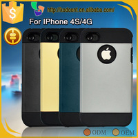 Hot sale cell phone funky PC slim armor free sample silicone case for iphone 4 4s
