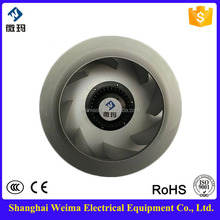Good Quality High RPM Cooling Centrifugal Motor Fan And Low Energy Consumption