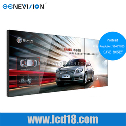 46 inch led video wall tv wall splicing screen ultra narrow bezel High Quality