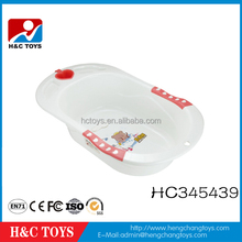 Wholesale kids plastic bath tub good quality baby bath tub with cheap price HC345439
