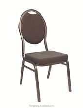 fabric and steel banquet chair
