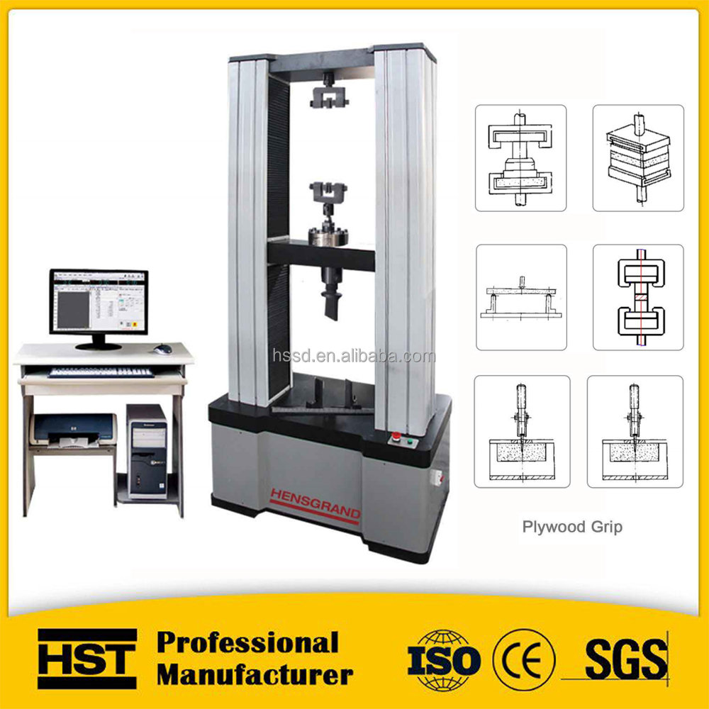 Man-made board universal mechanical testing machine with ASTM E4 and GB/T