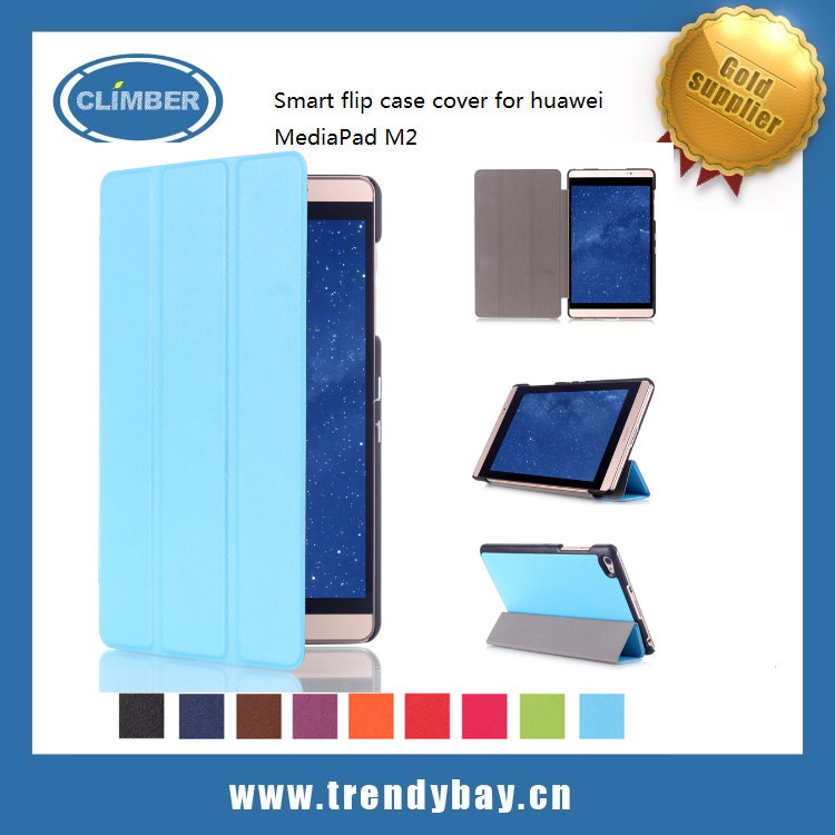 High quality ultra-thin Smart Cover case for huawei mediapad m2 8.0