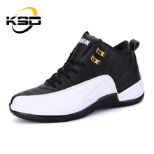 KSD Custom OEM Basketball Shoe Mens Breathable Brand Basketball Shoes
