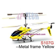 Syma S107G RC 3ch radio control long distance helicopter