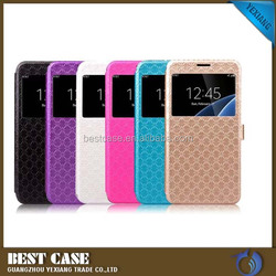 new products 2016 smart phone case cover for lenovo a328