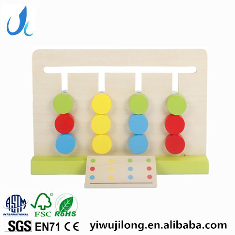 Montessori four-color game wooden educational puzzle toy for kids logical thinking training toys
