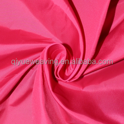 QY-S1118 75D polyester fabric weft twist imitation memory fabric 100% woven polyester different types of fabric price