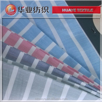 yarn dyed slub cotton stripe denim fabric from china for woman shirt