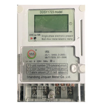 LCD smart kwh three single phase digital electric meter