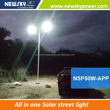 factory supply 60W-120W solar street light with led light
