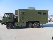 Military Dongfeng 6x6 all driven food warmer truck