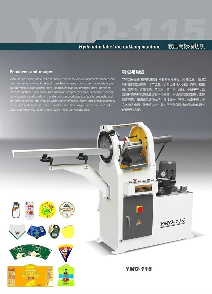 YMQ-115 Hydraulic Label Die Cutting machine for Paper side Cutting PunchingYMQ-115 Hydraulic Label Die Cutting machine for Paper side Cutting Punching 1