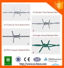 Anping Direct Factory Cheap Price Electro Barbed Iron Wire