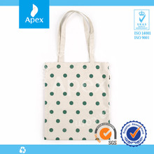 Custom logo printing antistatic shopping bag with pouch