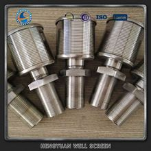High Quality Water Screen Nozzle Fountain