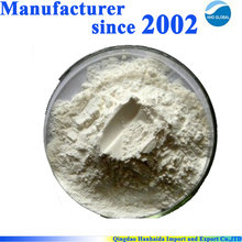 Buy enzyme pepsin 1:10000 NF powder CAS 9001-75-6 with best price!!!