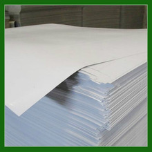 Packaging use 250~450gsm white coated duplex board
