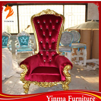 YINMA Hot Sale factory price make love sex sofa chair