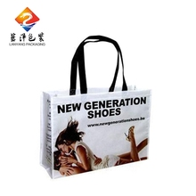Custom printed laminated handle pp non woven shopping bag