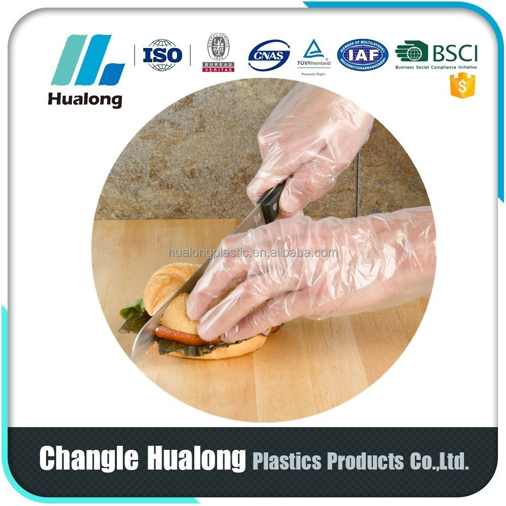 Cheap Plastic/Polyethylene Clear/Transparent Disposable Gloves