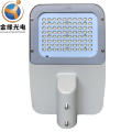 55 Series 30W-280W IP65 CE Approved LED Road Lamp