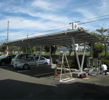 Water-proof Solar Energy Carport System
