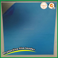 HX-246 Hot sale protective plastic masking pvc stainless steel adhesive tape protective film