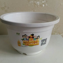 Cheap Price Large waterproof PP white plastic flower pots for sale