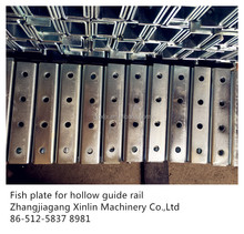 Fish plate for hollow guide rail/elevator part/elevator accessories from China