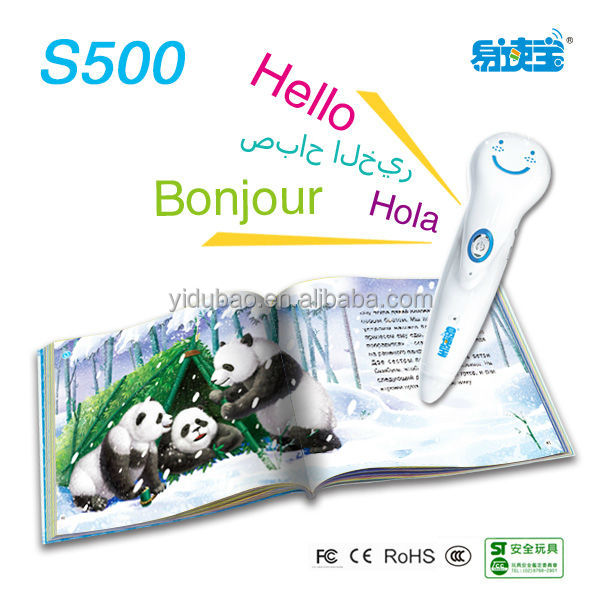S500 Reading pen for kids, Children learning toy, kindergarten educational toys,play and learn