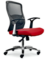 Height adjustable used cushion lumbar support office task chair (FOH-XDD15)