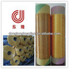 Polyester Yarn Dope Dyed DTY (Polyester Textured Yarn)