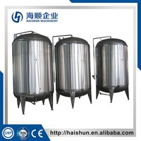 hot sale top quality best price side manhole fermentation tanks