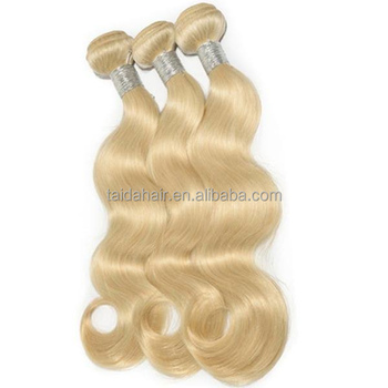 2015 new arrival no tangle no shedding colored human hair weaving