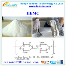 Hydroxyethyl Cellulose (HEC), and HEMC, match the performance of Natrosol 250 HHR or Cellosize QP 100 MH