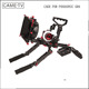 2017 Trending Product GH4 Rig Film Shooting Dslr Camera Cage +matte box+follow focus+shoulder support+hand grips