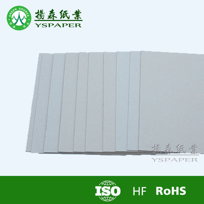 rigid card board grey furniture covering paper