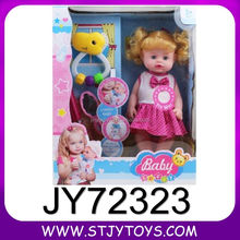 lovely baby doll that cries wholesale toy china